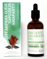 Органическое масло зародышей Амаранта 100 мл