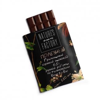 Гречишный чёрный шоколад фото №1