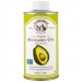 Масло авокадо, 500 мл фото №1