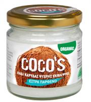 Органическое кокосовое масло первого отжима 400 мл