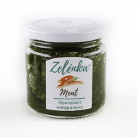 Натуральная приправа из свежей зелени Meat (для мяса) 200 грамм