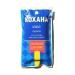 Натуральный батончик без сахара Кокос, 40 грамм фото №1