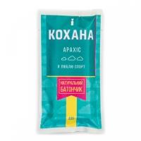 Натуральный батончик без сахара Арахис, 40 грамм