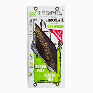 "Шоколад с какао без сахара ""Чорний"" 75 грамм фото №1"