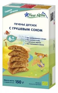 Детское печенье органическое с грушёвым соком 150 г фото №1