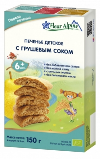 Детское печенье органическое с грушёвым соком 150 грамм фото №1