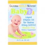 Витамин D3, детские капли 10 мл
