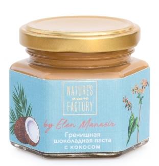 Гречишная шоколадная паста с кокосом, Nature's Own Factory 120 грамм фото №1