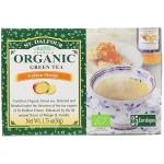 Органический зеленый чай Золотое манго, 25 пакетиков
