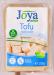 Оганический соевый сыр Тофу 250 грм фото №1