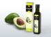 Масло авокадо органическое 250 мл Health Link фото №1
