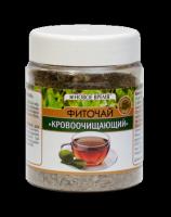 """Фиточай """"Кровоочищающий"""", 75 грамм"""