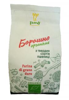 Мука органическая из твердых сортов пшеницы  1 кг фото №1