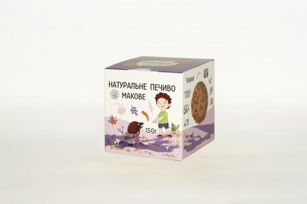 Натуральное маковое печенье без сахара 150 грм фото №1