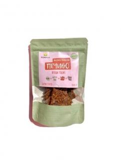 Натуральоное яблочно-финиковое печенье  с ягодами годжи, 100 гр. фото №1