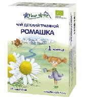 """Детский чай травяной органический """"Ромашка"""" с 1 месяца 20 пакетиков"""