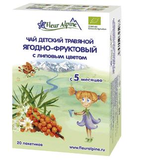 Чай детский травяной ягодно-фруктовый с липовым цветом с 5 месяцев 20пакетиков фото №1