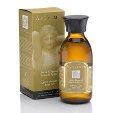 """Органическое масло для тела """"Королева Египта"""" 150 мл., Queen of Egypt Body Oil 150 ml фото №1"""