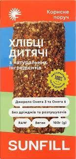 """Хлебцы безглютеновые """"детские"""" (raw) 100 грамм фото №1"""