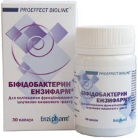 Бифидобактерин ензифарм, 30 капсул
