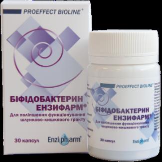 Бифидобактерин ензифарм, 30 капсул фото №1