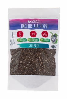 Суперфуд семена чиа черные. Органик. 200 грамм фото №1