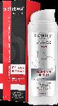 Ночной гель-крем, альтернатива инъекциям коллагена 50 мл