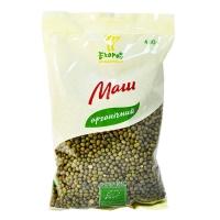Маш (бобы мунг) органический  400 грамм