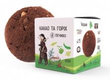 Натуральное печенье какао и орех без сахара, 150грамм