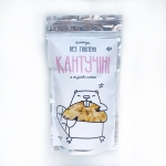 "Печенье без глютена ""Кантучини"" с клюквой, 120грамм"