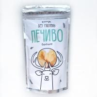"""Печенье без глютена """"Ванильное"""" 110 грамм"""