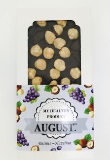 Шоколад без сахара на кэробе с изюмом и фундуком 100 грамм фото №1