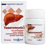 Гепатомунил, 30 капсул