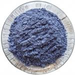 Голубая матча 50 грамм