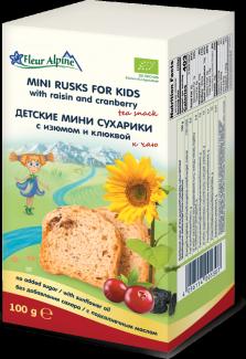 Детские органические мини-сухарики с изюмом и клюквой с 3 лет, 100грамм фото №1