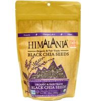 Black Chia Seeds, Органические семена чиа черные. Суперфуд. 283 грамма