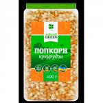 Натуральная кукуруза для попкорна, 400 грамм.