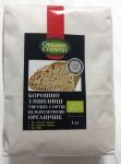 Мука пшеничная твердых сортов цельнозерновая органическая