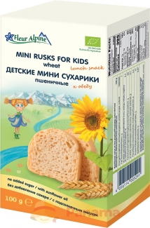 Детские органические мини-сухарики из пшеницы с 3 лет, 100 грамм фото №1