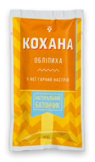 Натуральный батончик без сахара Облепиха, 40 грамм фото №1