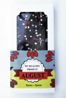 AUGUST. Натуральный шоколад без сахара Кизил-Киноа 100г