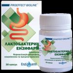 Лактобактерин ензифарм, 30 капсул