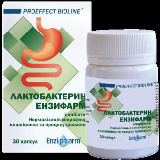 Лактобактерин ензифарм, 30 капсул фото №1