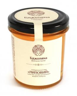 """Мед натуральный """"Липовый"""", 400мл фото №1"""