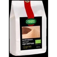 Мука гречневая цельнозерновая органическая 500 грамм