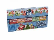 """Натуральные конфеты без сахара (пастила) """"Новогодний набор 5 вкусов"""" 250г"""