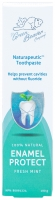 Органическая зубная паста для защиты эмали, 100 мл