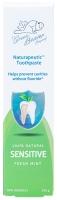 Органическая зубная паста для чувствительных зубов Освежающая мята, 100мл