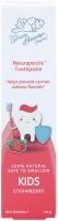 Органическая детская зубная паста Клубника Naturapeutic 100мл