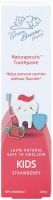 Органическая детская зубная паста Клубника Naturapeutic 100 мл
